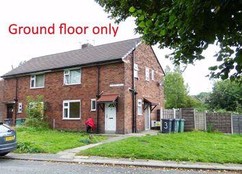 Thumbnail 1 bedroom flat for sale in Duxbury Drive, Bury