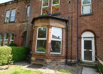 Thumbnail 2 bed flat to rent in Trafalgar Road, Dewsbury