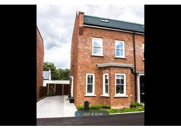 Thumbnail 4 bed semi-detached house to rent in Rayner Close, Carshalton Beeches
