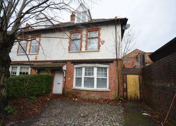Thumbnail 5 bed semi-detached house for sale in Barnsley Road, Edgbaston, Birmingham