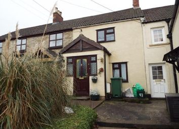 Thumbnail 2 bed terraced house for sale in Rock Lane, Stoke Gifford, Bristol, Gloucestershire