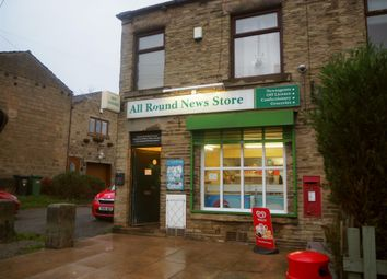 Thumbnail Retail premises for sale in Off License & Convenience WF15, West Yorkshire