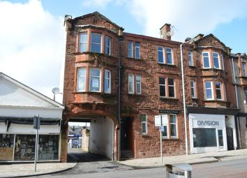 Thumbnail 1 bedroom flat for sale in Sinclair Street, Flat 1/1, Helensburgh, Argyll & Bute