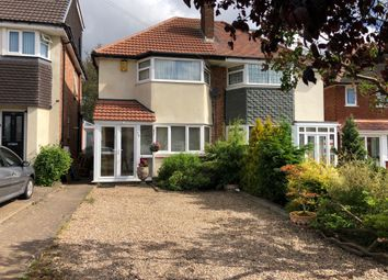 Thumbnail 2 bed semi-detached house to rent in Barn Lane, Solihull
