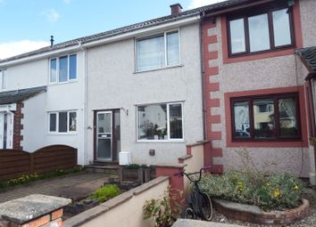 Thumbnail 2 bed terraced house to rent in Pennyhill Park, Penrith