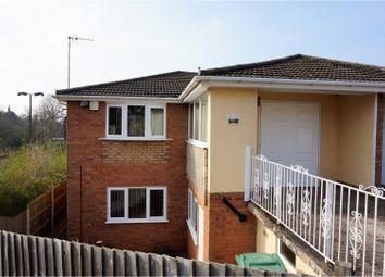 Thumbnail 3 bed semi-detached house for sale in Lutley Drive, Stourbridge