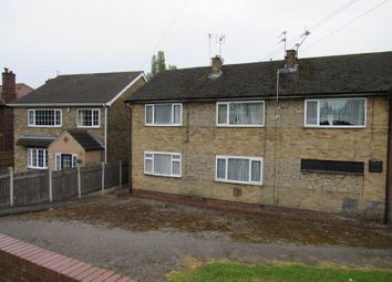 Thumbnail Studio to rent in Breydon Court, Cusworth, Doncaster
