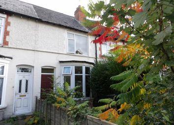 Thumbnail 3 bedroom terraced house for sale in Geoffrey Place, Geoffrey Road, Birmingham, West Midlands