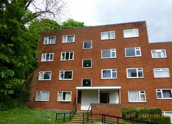 Thumbnail 2 bed flat to rent in Arden Place, Luton