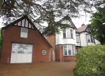 Thumbnail 2 bed maisonette to rent in Lichfield Road, Four Oaks, Sutton Coldfield