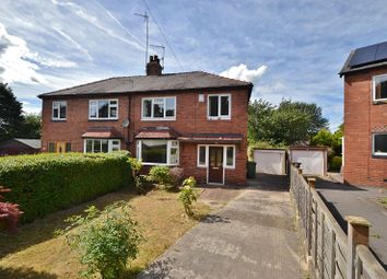 Thumbnail 3 bed semi-detached house to rent in Wensley Green, Leeds