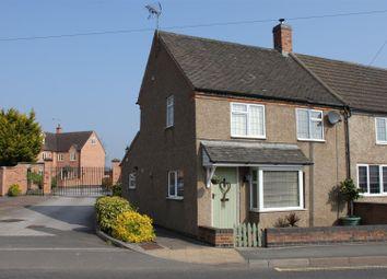 Thumbnail Cottage for sale in Castle Way, Willington, Derbyshire