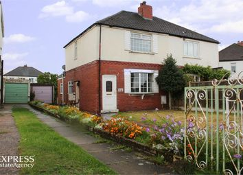 Thumbnail 3 bed semi-detached house for sale in Bawtry Road, Harworth, Doncaster, South Yorkshire