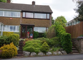 Thumbnail 3 bed end terrace house for sale in Monksfield Avenue, Great Barr, Birmingham