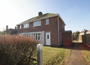Thumbnail 2 bed semi-detached house to rent in Knavesmire Gardens, Cantley, Doncaster
