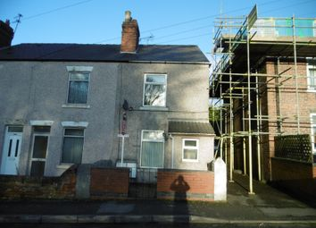 Thumbnail 2 bed terraced house for sale in 18 Prospect Road, Pilsley, Derbyshire