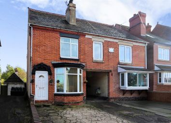 Thumbnail 3 bed semi-detached house for sale in Moira Road, Donisthorpe