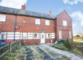2 bed terraced house for sale in Pye Nest Gardens, Halifax, West Yorkshire HX2