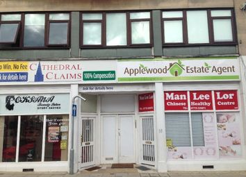 Thumbnail Studio to rent in St Augustines Street, Norwich