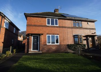 Thumbnail 2 bed semi-detached house to rent in Bridge View, Milford, Belper