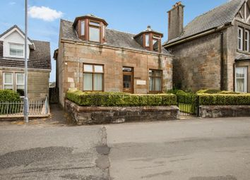 Thumbnail 4 bed detached house for sale in Manse Road, Kilsyth, Glasgow