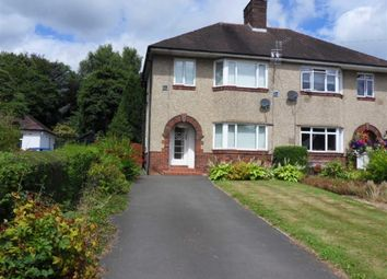 Thumbnail 3 bed semi-detached house to rent in Monmouth Road, Usk, Monmouthshire