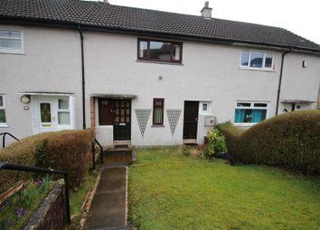 2 bed terraced house for sale in Devon Road, Greenock PA16