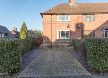 Thumbnail 2 bedroom end terrace house for sale in Kilby Avenue, Nottingham, Nottinghamshire
