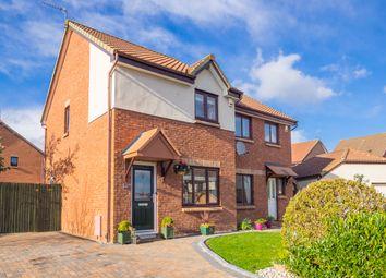Thumbnail 2 bed semi-detached house for sale in Gateside Avenue, Haddington
