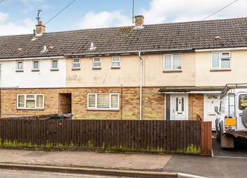3 bed terraced house for sale in Edinburgh Way, Banbury OX16