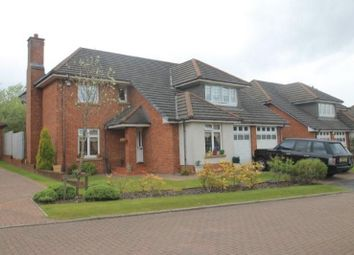 Thumbnail 5 bedroom detached house for sale in 7, Grenadier Park, Cambuslang, Glasgow G72, Cambuslang, Glasgow,