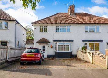 Thumbnail 3 bed end terrace house for sale in Blackwell Drive, Watford
