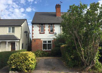 Thumbnail 2 bed semi-detached house for sale in Abbeydale Road, Northfield, Birmingham