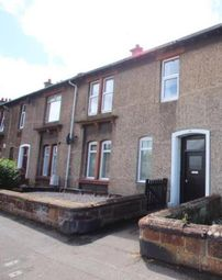Thumbnail 2 bed flat for sale in West Sanquhar Road, Ayr, South Ayrshire