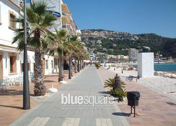Thumbnail 4 bed apartment for sale in Javea, Valencia, 03730, Spain