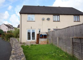 Thumbnail 2 bed end terrace house for sale in Acre Moss Lane, Kendal