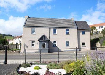 Thumbnail 2 bed flat for sale in Lochleven Road, Ballingry, Lochgelly, Fife
