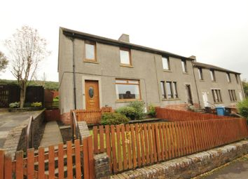 Thumbnail 3 bed terraced house for sale in Marchwood Crescent, Bathgate