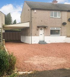 Thumbnail 2 bed semi-detached house for sale in Afton Drive, Dumfries