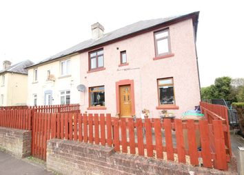 2 bed flat for sale in Station Road, Kelty KY4
