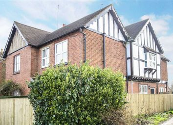 Thumbnail 1 bed flat for sale in Boyn Valley Road, Maidenhead, Berkshire