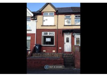 Thumbnail 3 bed terraced house to rent in Clovelly Avenue, Ebbw Vale