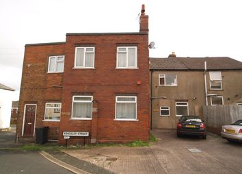 Thumbnail Studio to rent in Kingsley Street, Netherton, West Midlands