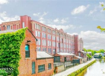Thumbnail 1 bed flat for sale in Heritage Way, Wigan, Lancashire