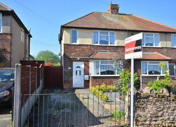 Thumbnail 2 bed semi-detached house for sale in Hardwick Avenue, Sutton-In-Ashfield, Nottingham, Nottinghamshire