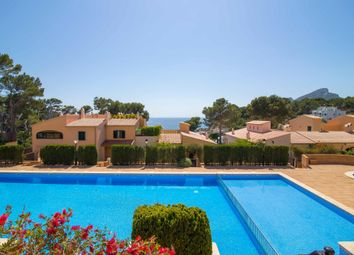 Thumbnail 2 bed apartment for sale in 07159, Andratx / Sant Elm, Spain