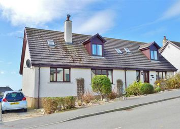 Thumbnail 4 bed detached house for sale in Beinn Nuis, Blackwaterfoot, Blackwaterfoot