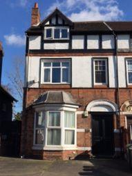 Thumbnail Studio to rent in Wood End Rd, Erdington