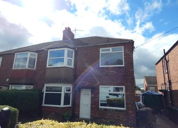 Thumbnail 2 bed flat to rent in Deneholm, Wallsend