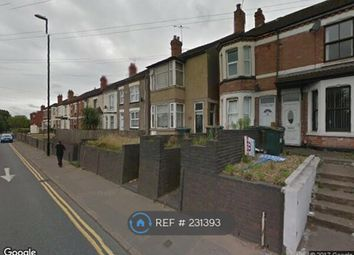 Thumbnail 2 bed semi-detached house to rent in Longford, Coventry